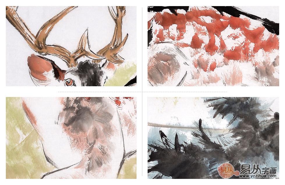 王文强写意动物画作品《柏鹿图