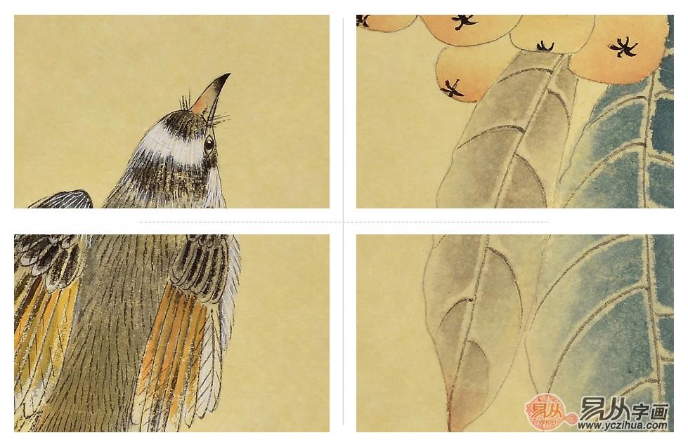 国画枇杷图片,何文铮工笔花鸟画