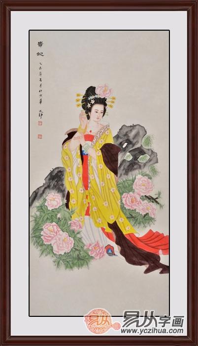 何文錚工筆人物畫作品《貴妃圖》四大美女圖 酒店裝飾畫