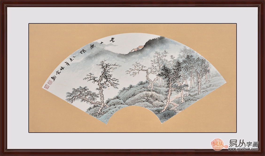 著名画家李林宏扇面山水画作品《云山无限》