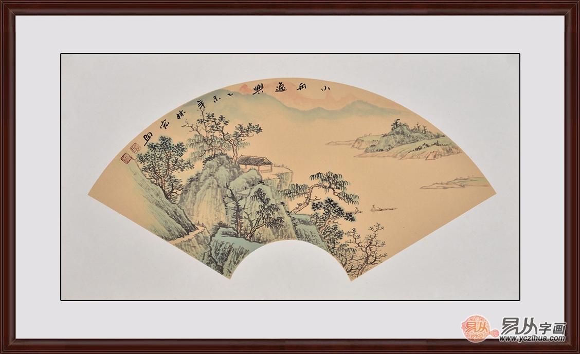 中国山水画----博大精深的扇面山水画欣赏