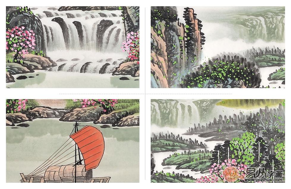 2015旺财风水画 易天也山水画作品《招财聚宝盆》