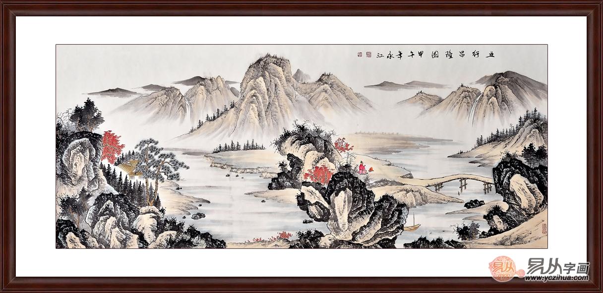 木易国画-中国画欣赏交易