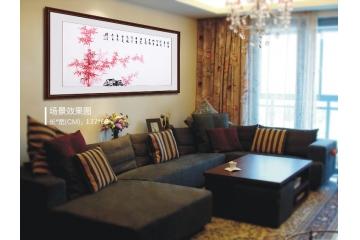 李传波四尺横幅书法作品《郑板桥 • 竹石》场景图