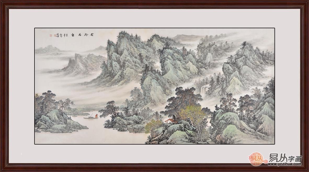美协会员林德坤写意山水画作品《云行万壑》