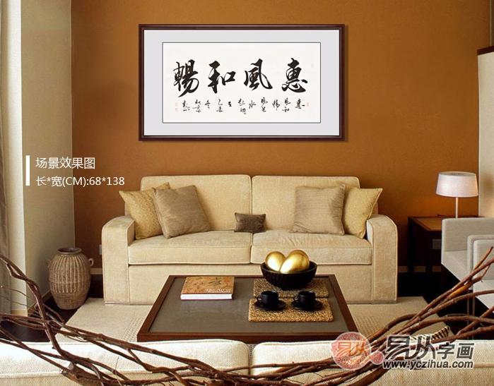 小户型客厅私属,6款精致客厅装饰画推荐
