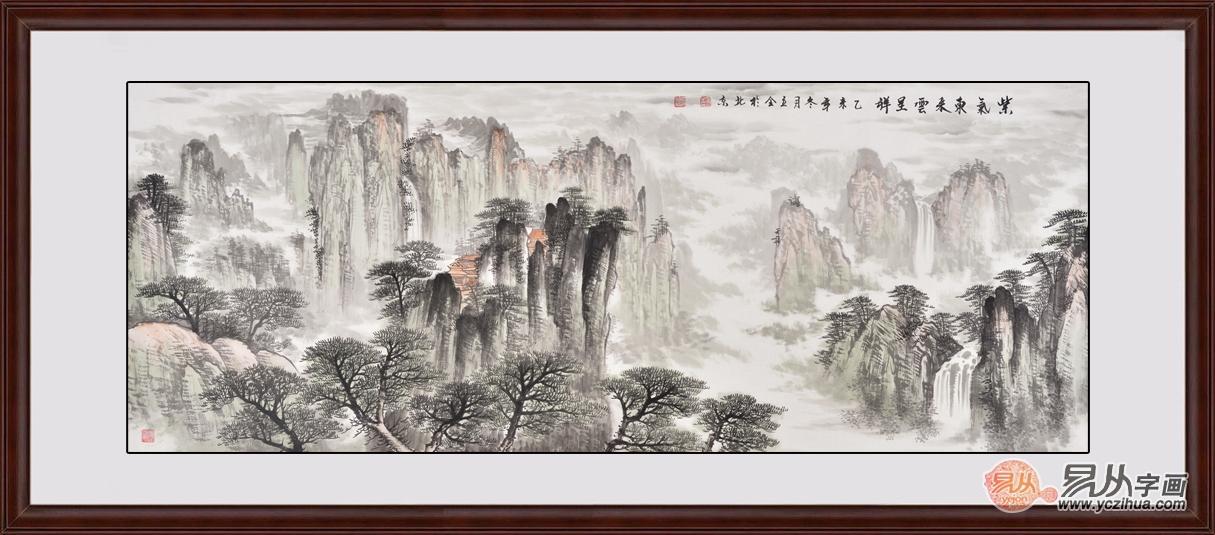 国画家王立全水墨山水画作品《紫气东来云呈祥》