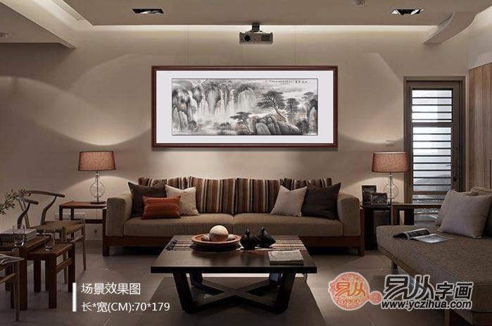 客厅装饰字画,山水画千万客厅的选择