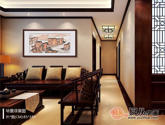 林德坤山水画 写意类客厅装饰画系列
