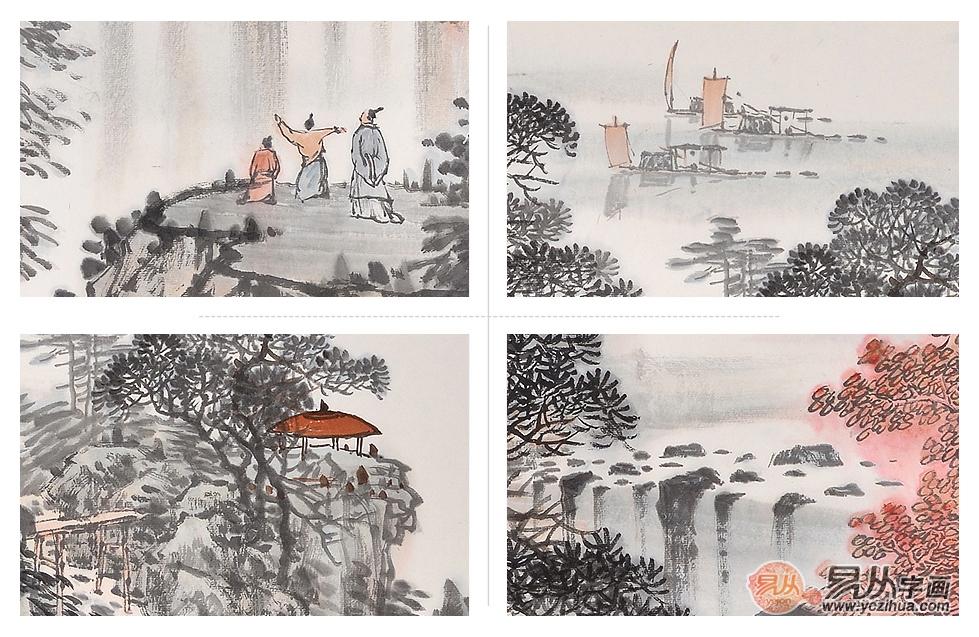 当代国画名家林德坤写意山水画作品《观瀑图》