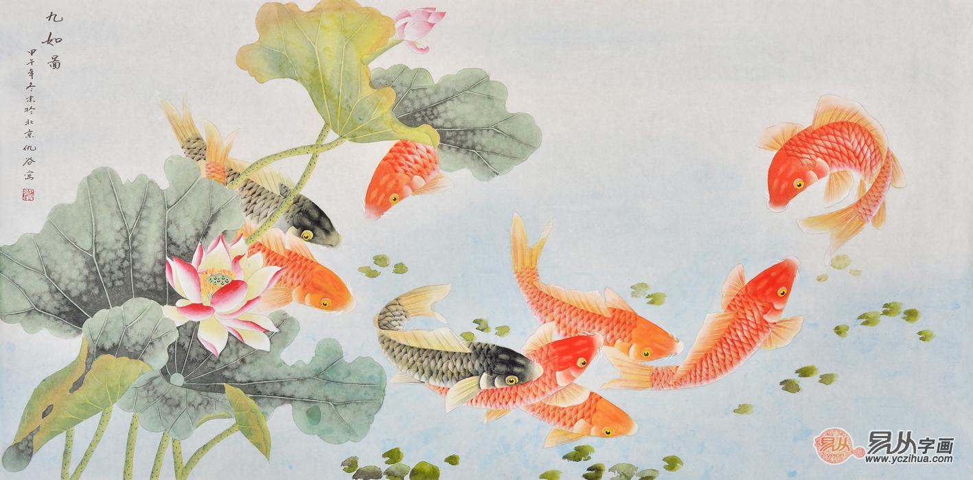 家居卧室挂画风水有什么禁忌 鲤鱼,竹子,荷花字画为什么受人们喜爱