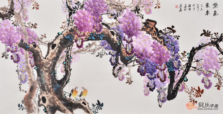 国画紫藤图 当代画家蒋伟花鸟画作品《紫气东来》