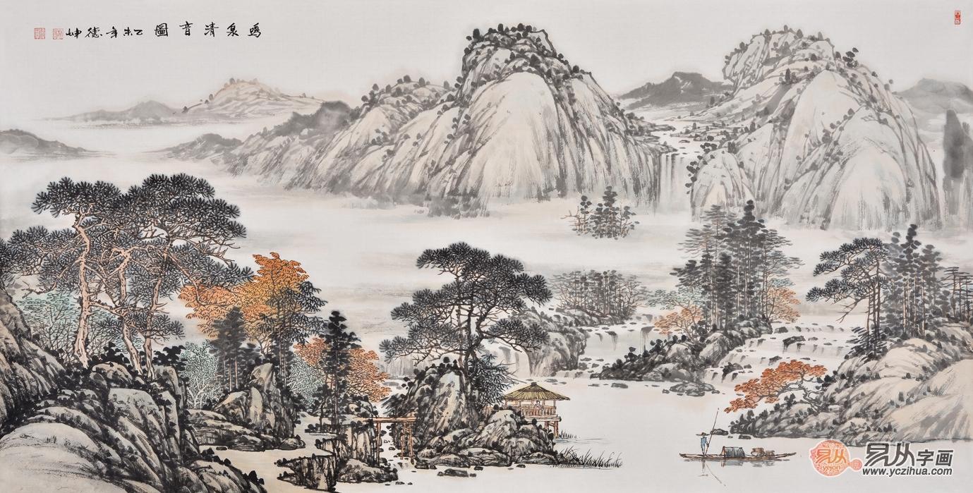手绘原创 画家林德坤山水画作品《鸣泉清音》 作品来源:易从网