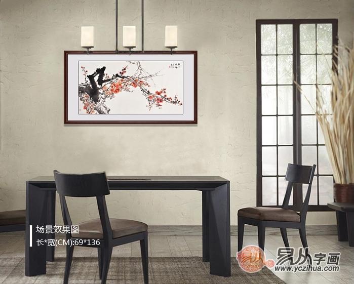 家里客厅挂字画写啥 - 跳蚤集市 - 姑苏网 - 苏州