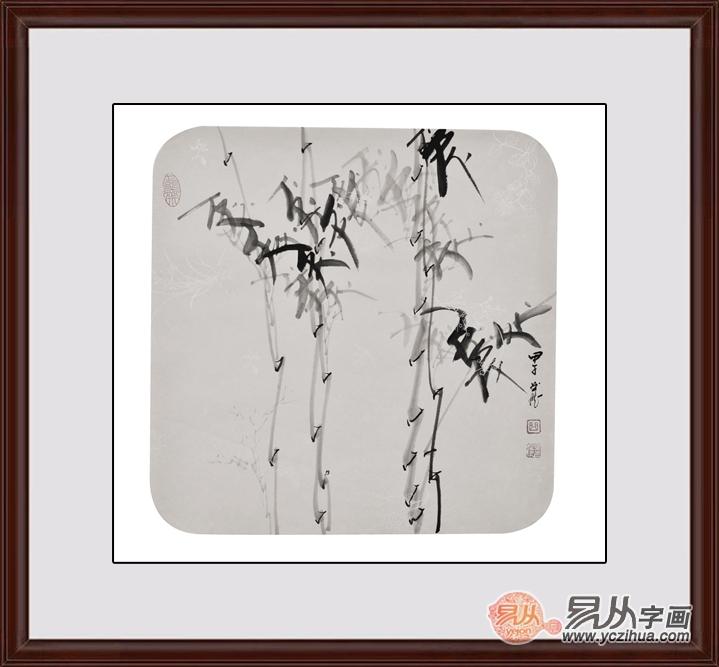曲展写意花鸟画作品墨竹画《竹》-梅兰竹菊字画可以挂在餐厅吗