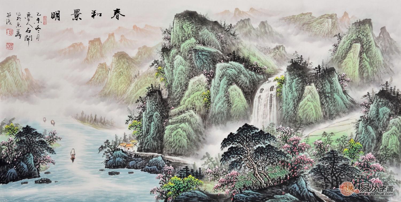 风景艳丽 石开写意山水画作品《春和景明》