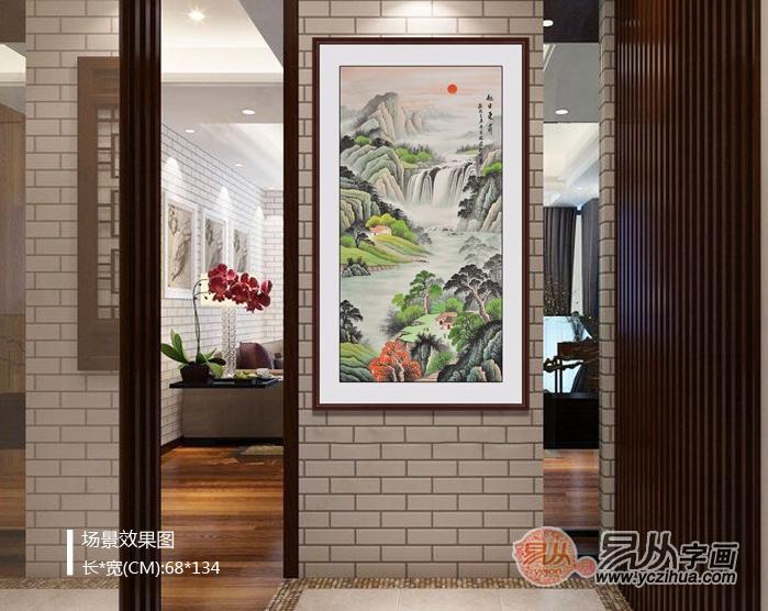 室内玄关挂画对于自己风水的影响