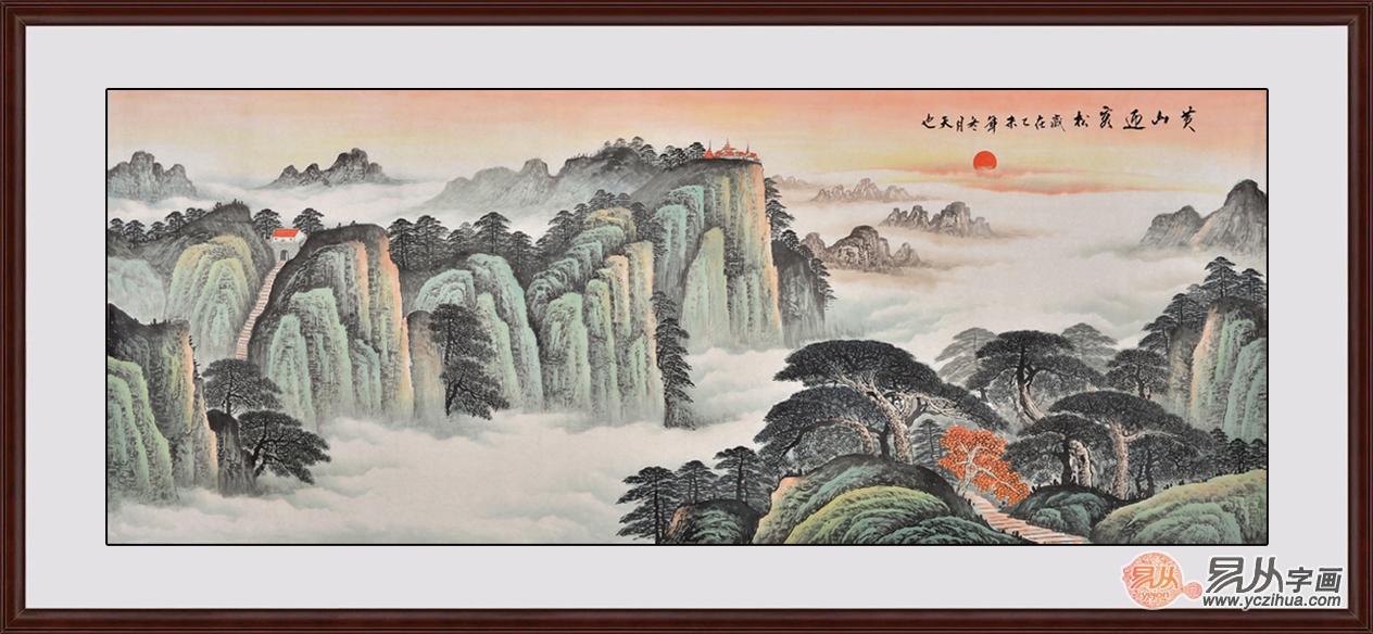 山聚宝鸿运图 李林宏国画作品聚宝盆《紫气东来》