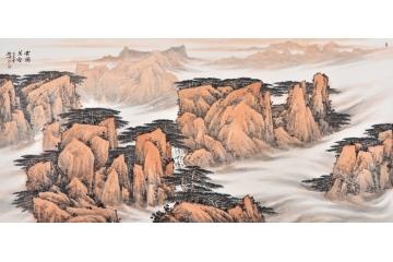 林德坤寫意國畫作品 六尺橫幅山水畫《云騰萬壑》