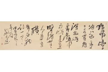 王文彬草書書法作品 唐·韋應物詩詞 《滁州西澗》