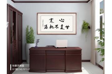 李成连书法作品《心宽无处不桃源》场景图