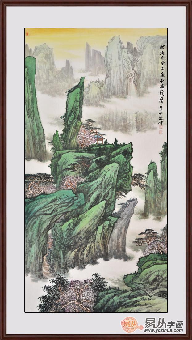 玄关走廊装饰画 林德坤山水画作品《云卷千峰色 泉和万籁声》