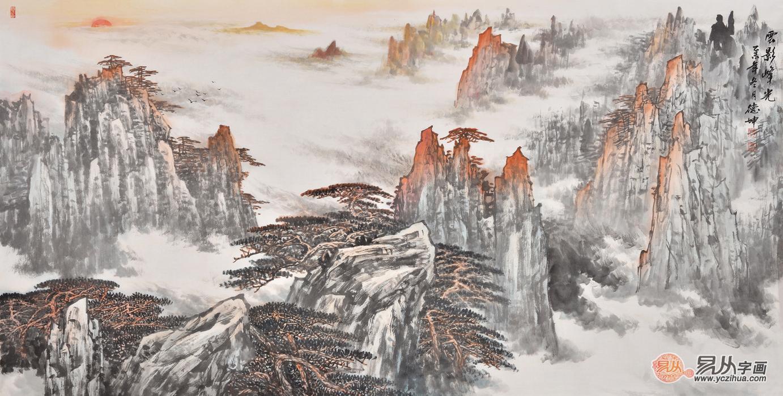 河南美协会员林德坤山水画作品《云影峰光》