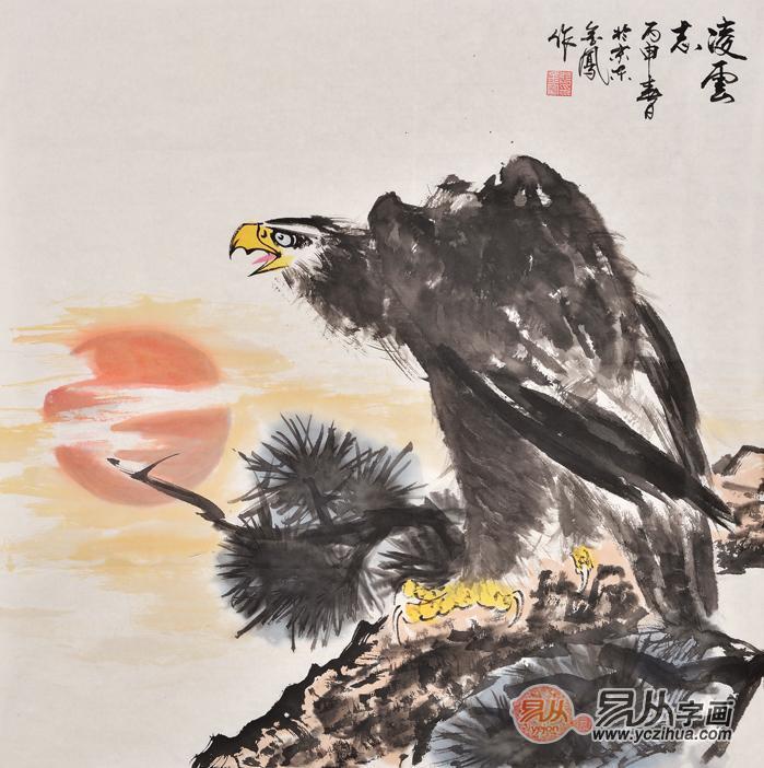 名家励志精品 当代著名画家张金凤动物画之国画鹰系列《凌云志》