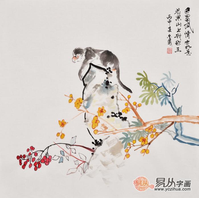 猴年福运风水画 张金凤国画动物画封侯图系列《灵猴献福》
