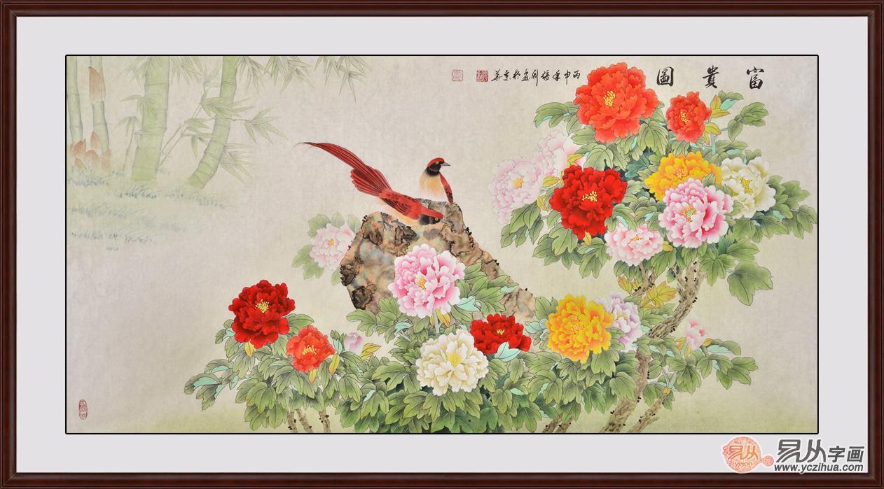 中国华人美术家协会会员;抗大诗书画院常务理事;全球华人祖国和平统一