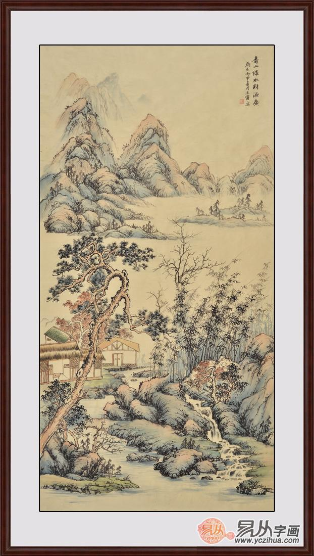 玄关装饰画作品 王宁山水画作品《青山绿水财源广》