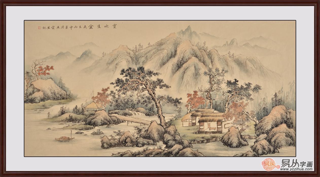 其作品笔墨豪情激越,画面色彩斑斓,给人以高尚的艺术享受.
