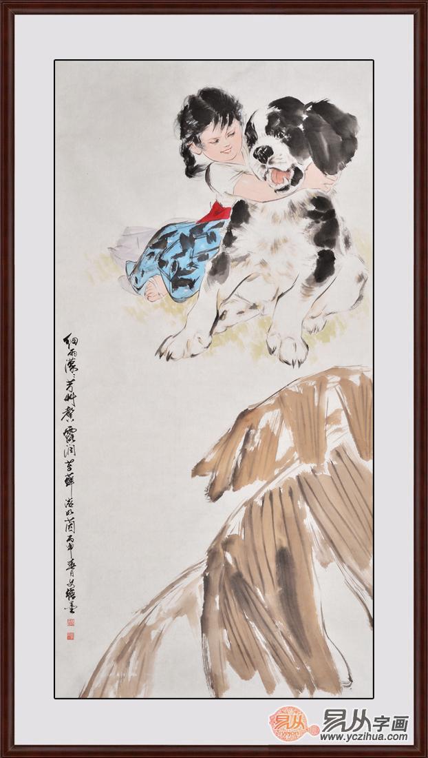 名家字画 王文强四尺横幅现代人物画《纯真》
