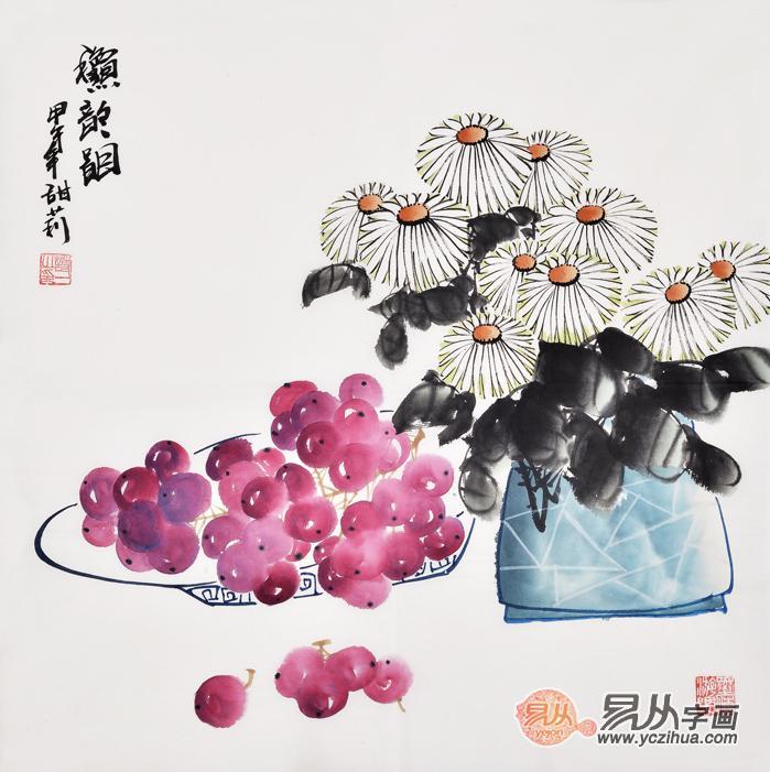 杨甜莉写意花鸟画葡萄作品《秋韵图》