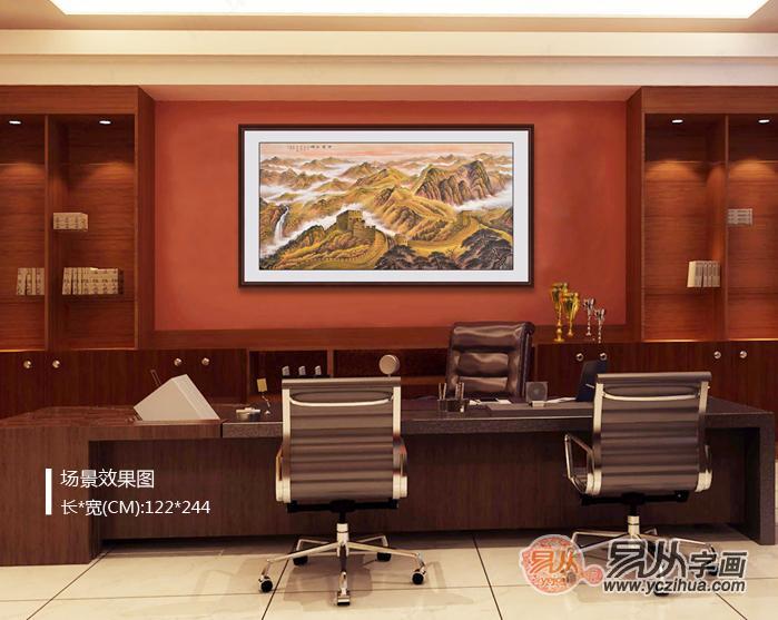 办公室场景图展示