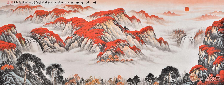 国画家李林宏山水画作品《鸿运当头》