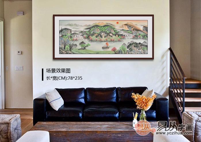 yicongzihua 2018/1/6 8:02:12  场景效果图展示: 山水画是作为整体
