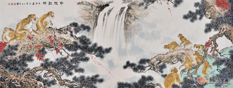 书画名家王文强八尺横幅国画猴子《申猴献瑞》