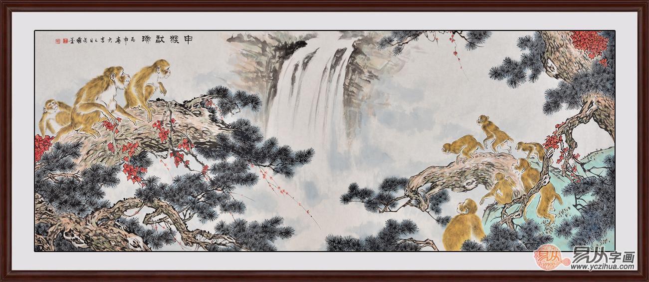 书画名家王文强八尺横幅国画猴子《申猴献瑞》装裱