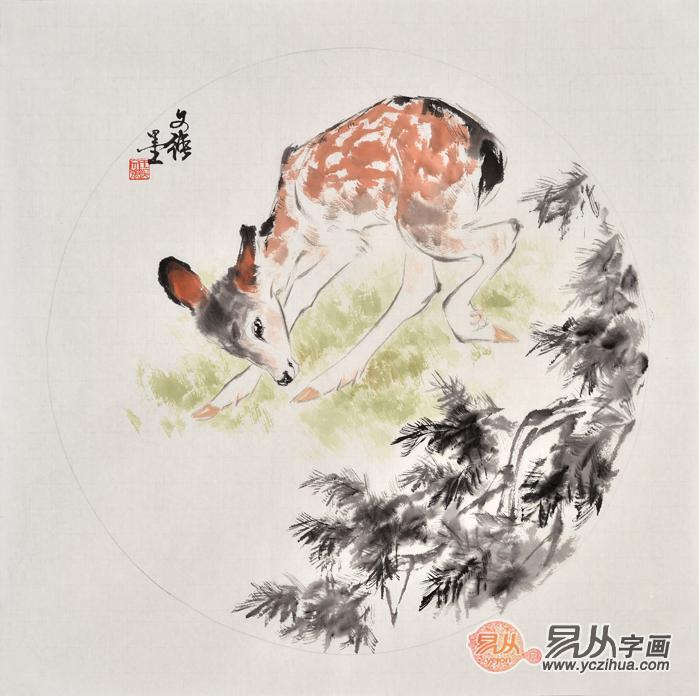 国画鹿 王文强斗方画动物鹿系列《福禄图》