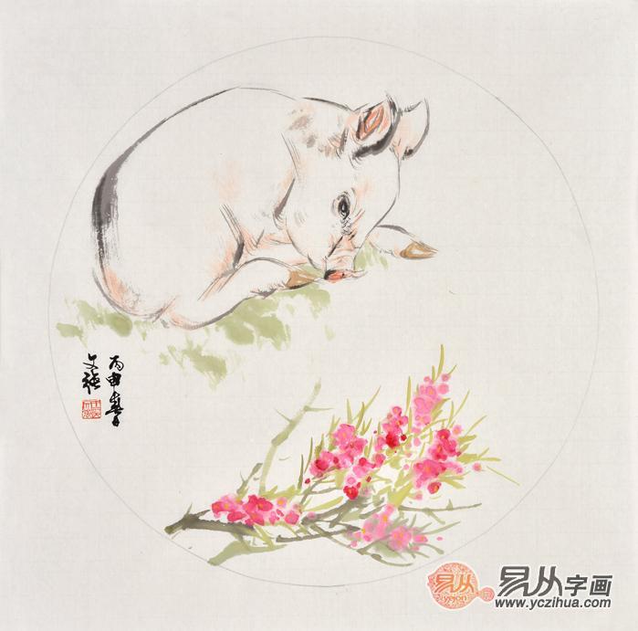 斗方画王文强动物画《猪》