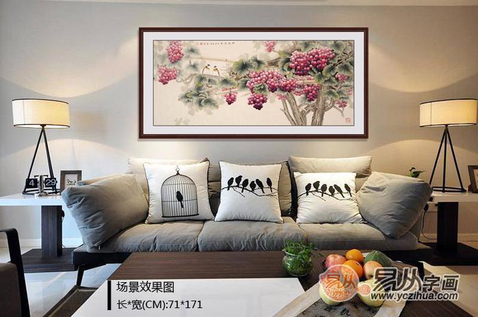 家庭中式客廳適合掛什么字畫 家居裝飾畫任你選