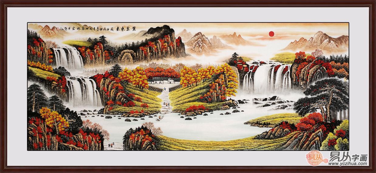 李林宏山水画聚宝盆作品《紫气东来》,客厅风水画