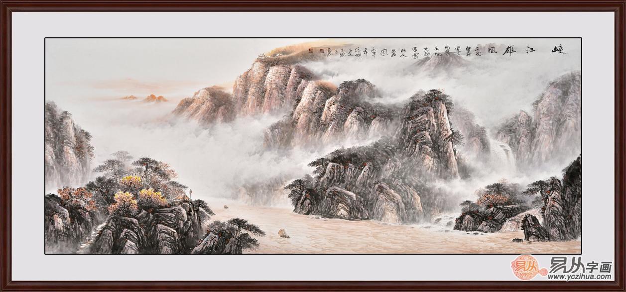国画大师徐坤连山水画作品《峡江雄风》
