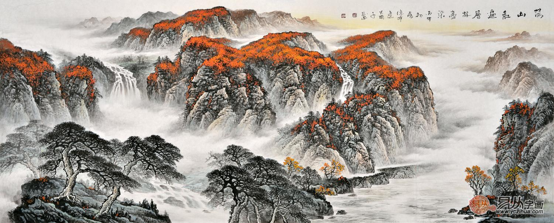 山水畫 風水 徐坤連 寫意