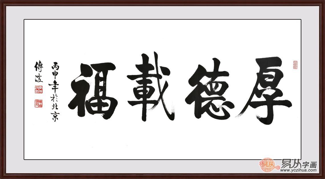 汉字的基本结构形态