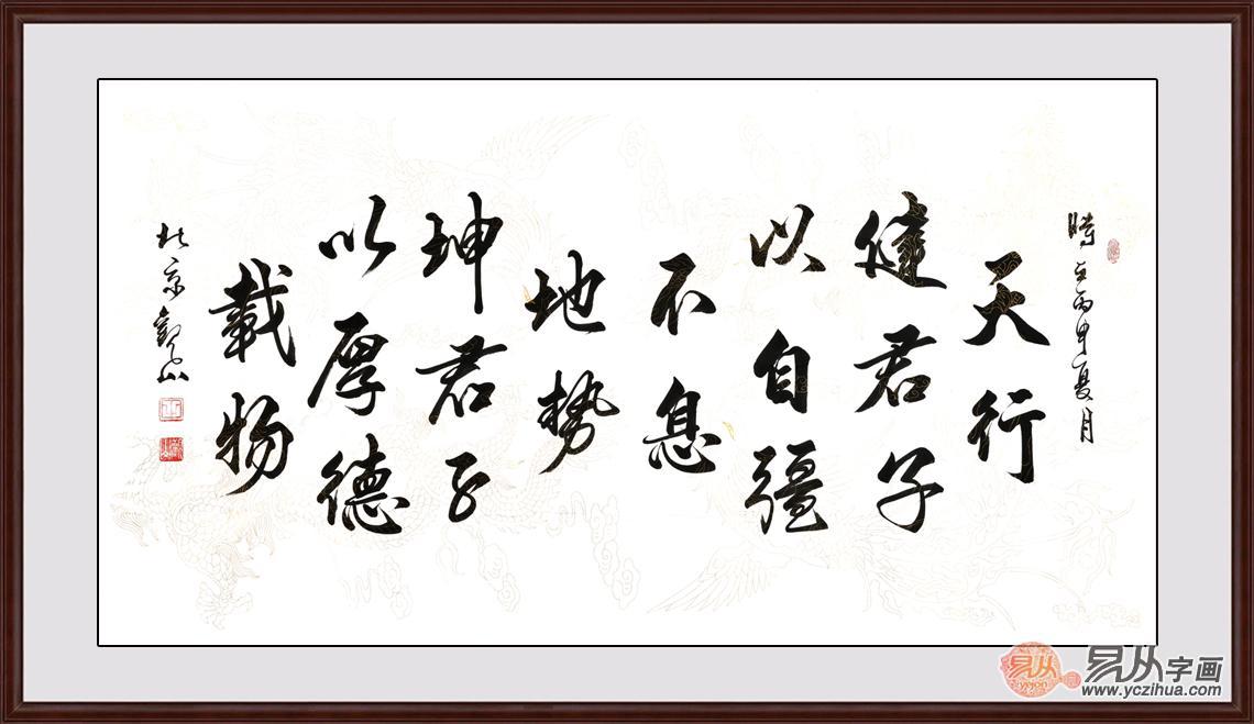 中国书画传统的装裱工艺