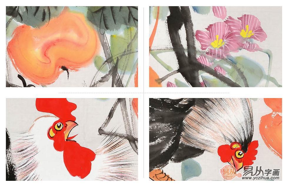 国画葫芦的画法步骤一:叶子的画法.