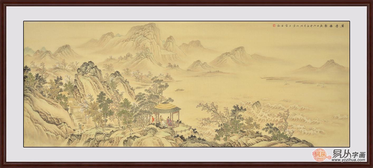 客厅仿古山水画 王宁国画作品《草亭雅聚》