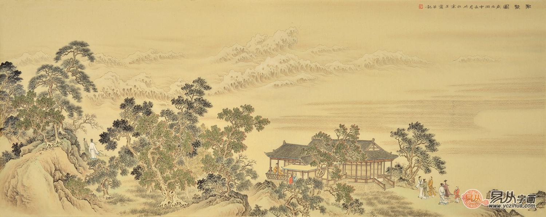 收藏珍品 王寧國畫山水作品《聚賢圖》